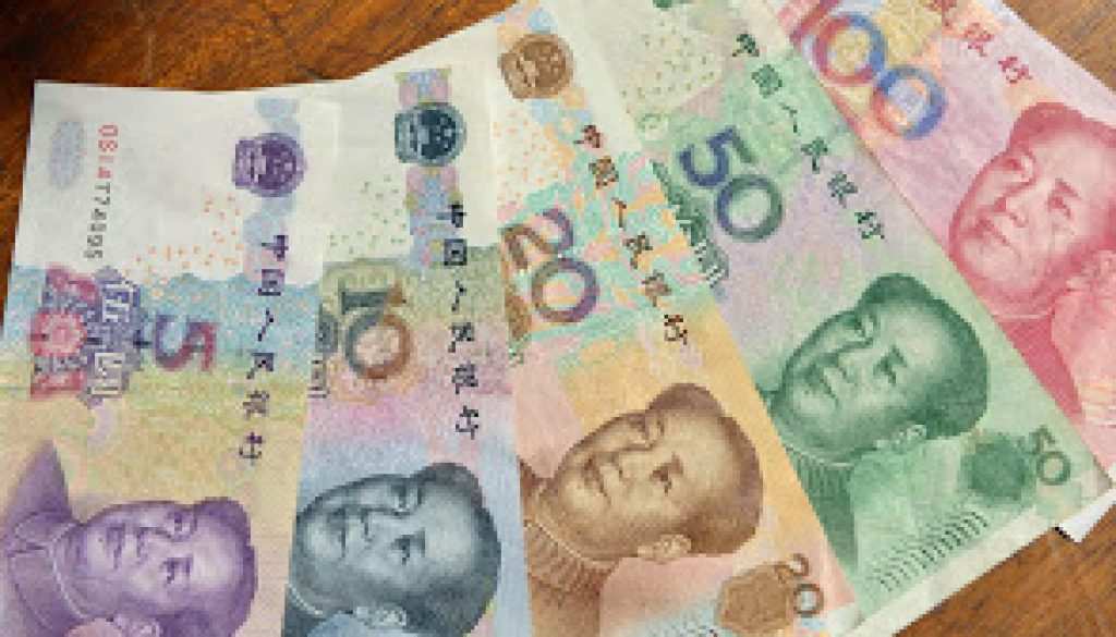 Chinesecurrency