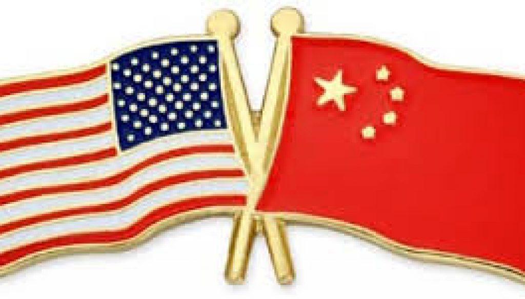 USchina