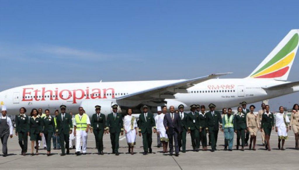 ethiopianairline
