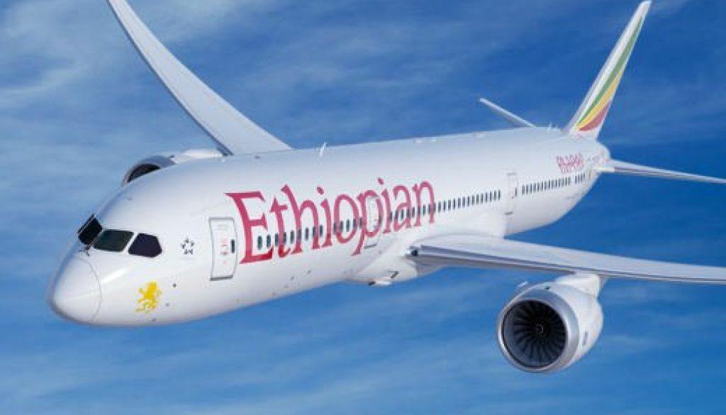 ethiopiaplain