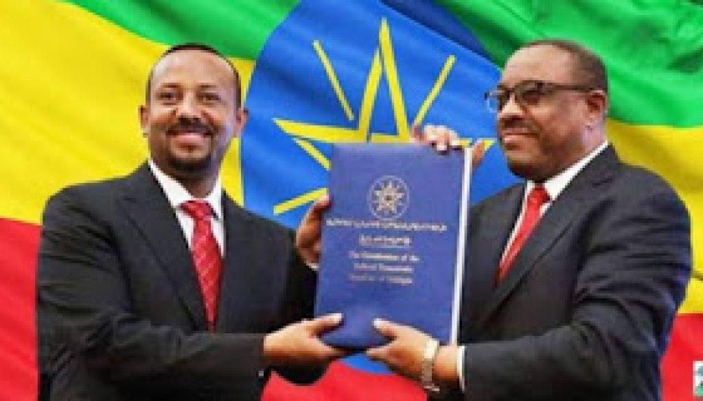 ethiopia-transfer-of-power
