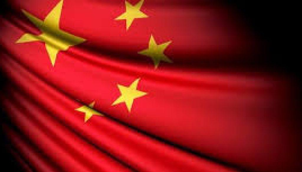 chinainfluence