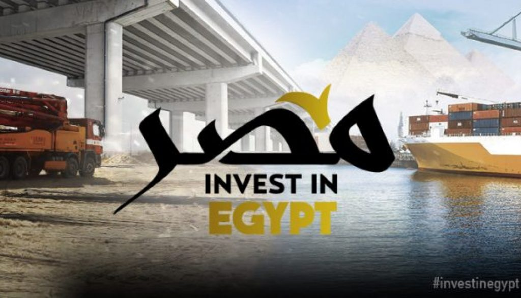 invest in egypt