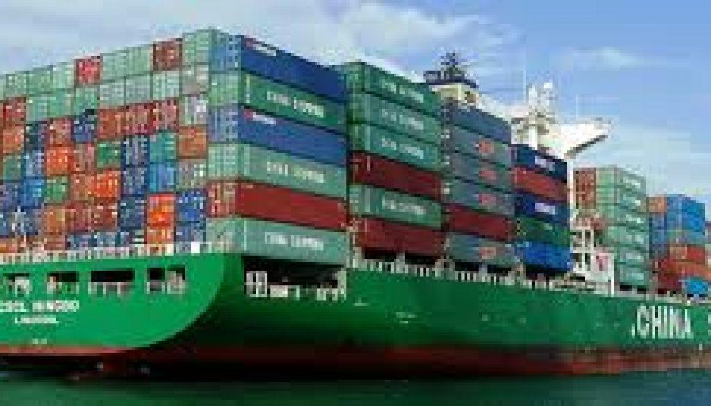 import goods