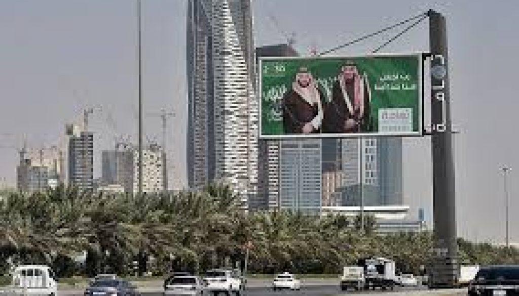 saudi reopens investment forum
