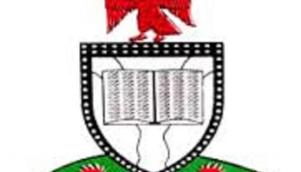 Nigeria Imigration logo