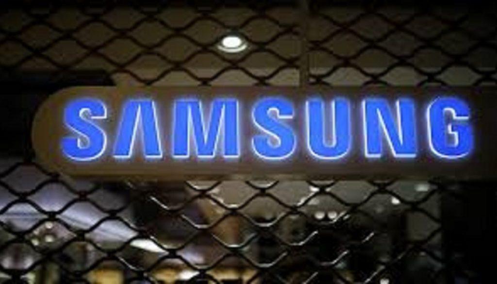 Samsung to shut phone plant in China
