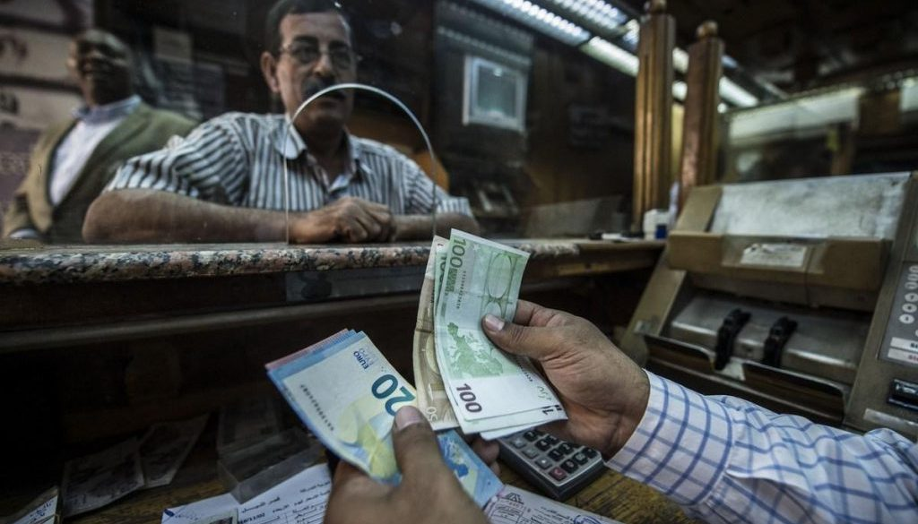 EGYPT-ECONOMY-CURRENCY