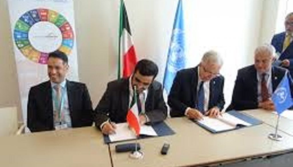 Gustafson of FAO joins Board of Al Sumait Prize