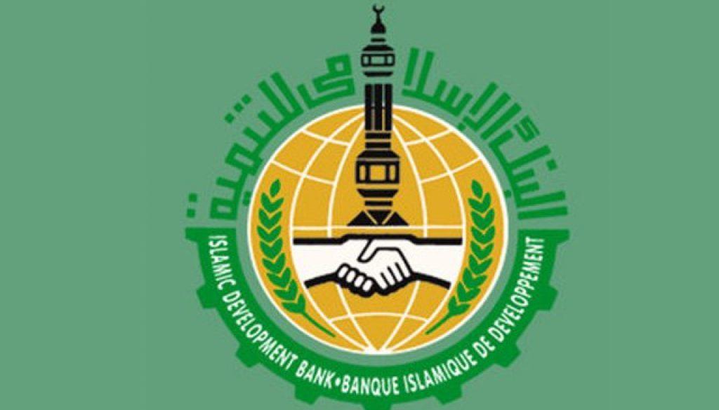 Islamic Bank issues five-year bond