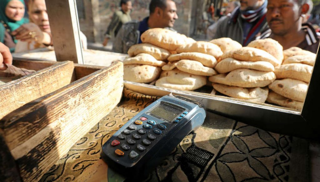 Egypt implements e-payment act